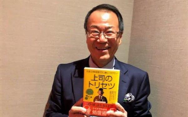 著者の横山信治氏は、社員4人で発足した会社を上場させたビジネスの達人