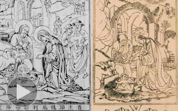 ド・ロ版画、上海より来たる 宣教師の足跡