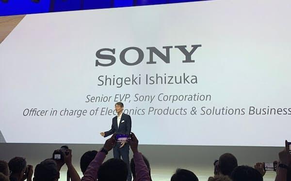 2019年9月にドイツで開催された家電見本市「IFA 2019」のソニーのプレスカンファレンスに登壇した専務の石塚茂樹氏。中間持ち株会社の社長に就く