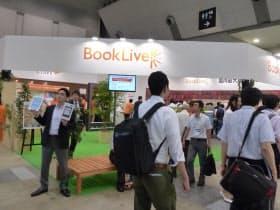 東京国際ブックフェアに出展したブックライブのブース(国際電子出版エキスポは同じ会場で開催)
