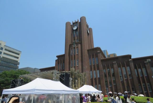 東京大学の安田講堂(東京都文京区)