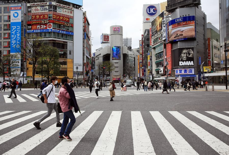 渋谷 区 コロナ