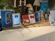 会場では日本で未発売のカラー液晶を搭載した電子書籍端末など展示していた