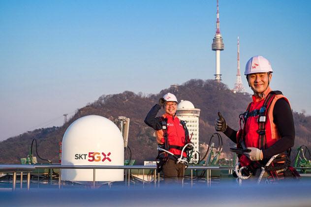 企業向けのビジネスを本格的に拡大する韓国SKテレコム(出所:SK テレコム)