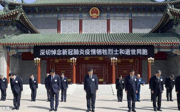 新型コロナウイルスによる死者に黙とうをささげる中国の習近平国家主席(中央)ら最高指導部=4日、北京の中南海(新華社=共同)