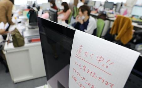 オフィスにテレワーク中を示す張り紙をする人もいる