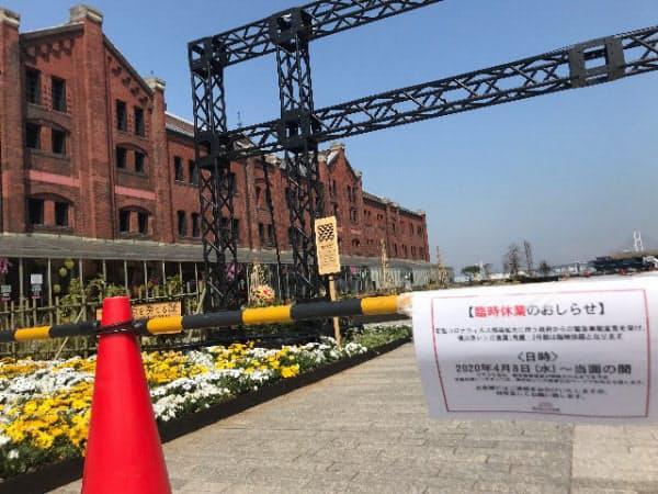 休業中の横浜赤レンガ倉庫のイベント広場は閑散としているものの、午後からは人が増えて来た(8日、横浜市)