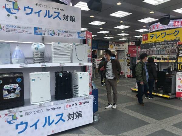 家電量販店のウイルス対策やテレワーク向け商品のコーナー(8日午後、東京・千代田)