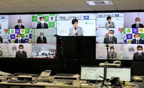 小池百合子知事は市長会とのテレビ会議を行った