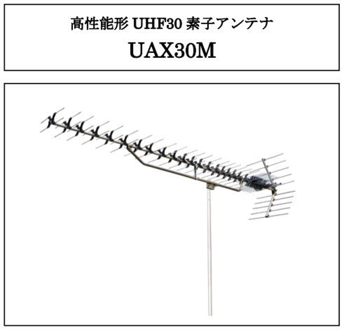 dx アンテナ 株式 会社