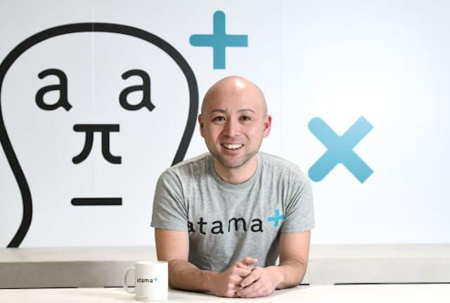 atama plus(アタマプラス、東京・品川)の創業者・稲田大輔氏はブラジルで起業のきっかけをつかんだ