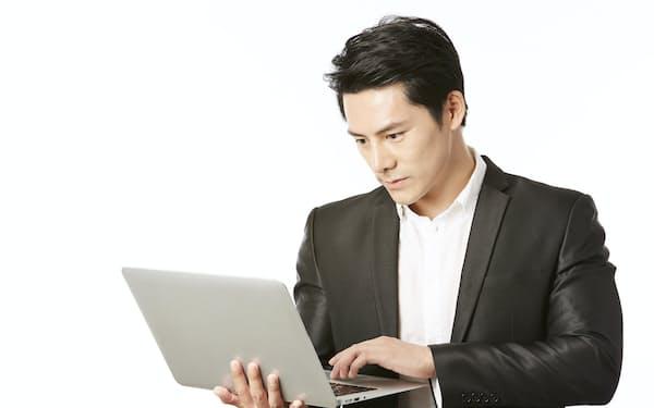 オンラインワーク下でのリーダーは言葉選びやムードづくりがこれまで以上に求められる 写真はイメージ =PIXTA