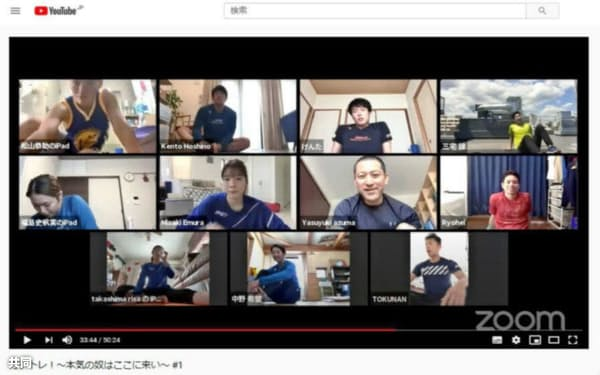 動画投稿サイト「ユーチューブ」にトレーニングを公開したフェンシング日本代表の選手ら(日本フェンシング協会提供)=共同
