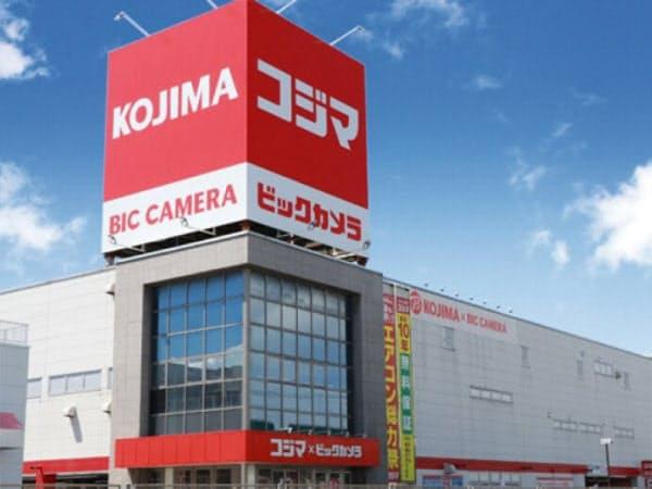 ビックカメラ傘下のコジマは4月、売り上げが前年同月を超えた