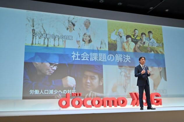 5Gについて発表するNTTドコモの吉澤和弘社長(同社提供)