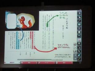 開発中の閲覧ソフト上を使って、国語のデジタル教科書を開いたところ。線を引いたり、コメントを書き込んだりできる