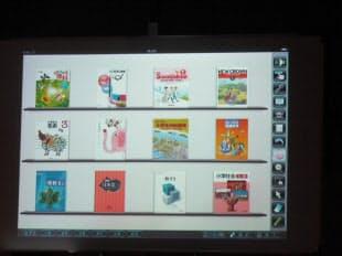閲覧ソフトの起動画面のイメージ。自分が使うデジタル教科書がズラリと並ぶ