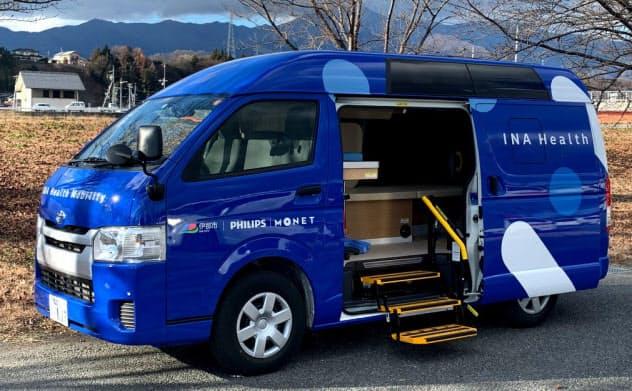 長野県伊那市での実証実験で使った移動型診療所車両(出所:MONET Technologies)