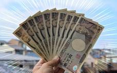 やってみた10万円申請 中高年はスマホよりPCが楽?