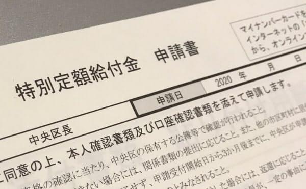 オンライン申請での受け付けを停止した自治体は、申請情報の誤りによる確認作業の増加や郵送での受け付け開始による切り替えなどが理由
