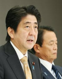 産業競争力会議であいさつする安倍首相(9月20日午後、首相官邸)