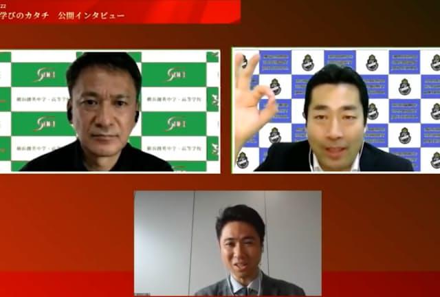 インタビューに答える工藤勇一校長(左上)と日野田直彦校長(右上) 聞き手はU22 桜井陽