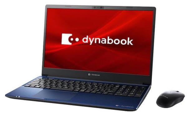 dynabook C5(スタイリッシュブルー)
