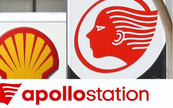 旧昭和シェル石油との経営統合以降も併存していた旧出光系と旧昭シェル系の2ブランドを「apollostation(アポロステーション)」にそろえる