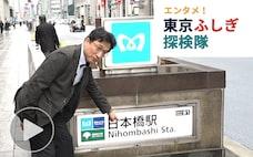 日本橋の「ん」 ローマ字ではnかmか