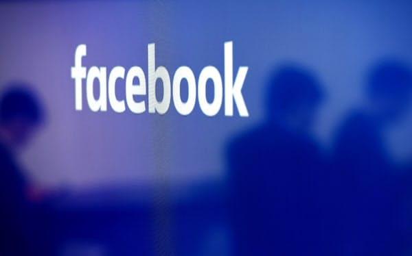 写真部資料)フェイスブック IT・ネット