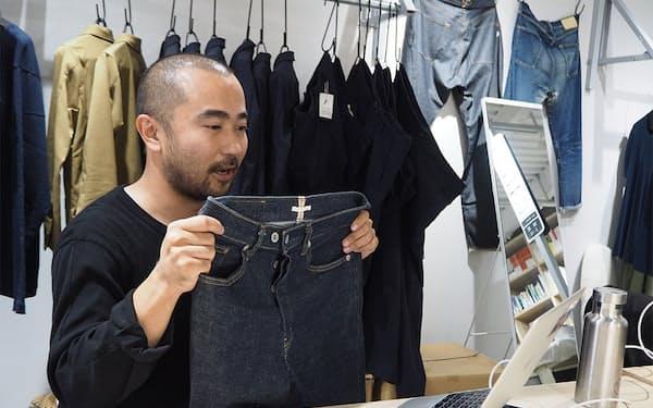 「ALL YOURS(オールユアーズ)」ではZoomを使ったオンライン接客を2020年4月に開始した。木村昌史代表が自ら顧客と対話している