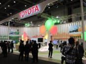 最大規模を誇るトヨタ自動車の展示スペース