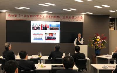 柴田氏は中国金融に関して自ら本を執筆している(出版記念パーティ)