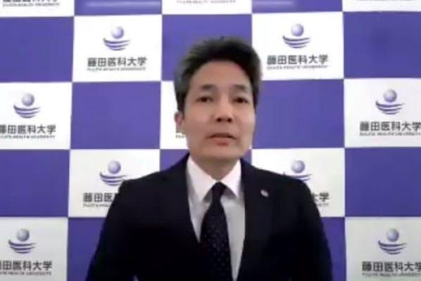 会見を行う藤田医科大学の土井洋平教授
