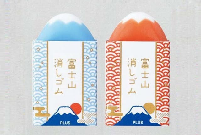 19年7月に限定発売された「青富士」と「赤富士」。2層の樹脂で構成されており、消しゴムをバランス良く使っていくことで富士山のような姿が現れる