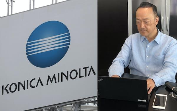 テレワークに取り組むコニカミノルタジャパンの大須賀健社長。経営陣を含む全社員がテレワークで担当する業務を進めてきた(出所:大須賀健社長の画像はコニカミノルタジャパン)