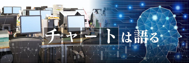 新常態「その仕事、AIで」 定型業務の求人30%減