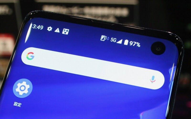 4G周波数帯を5Gに転用した場合、どの程度速度が出るのか。利用者保護が求められる(撮影:日経クロステック)