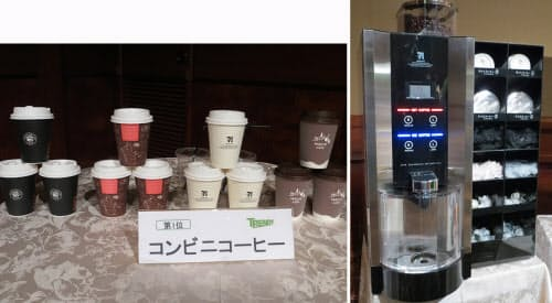 1位「コンビニコーヒー」(写真左)。右の写真はセブン-イレブン・ジャパンの「セブンカフェ」