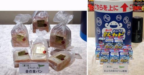 11位「セブンゴールド 金の食パン」(写真左)。12位「ルック おふろの防カビくん煙剤」(写真右)