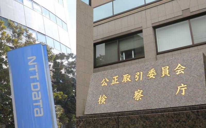 公正取引委員会の指摘もあり、NTTデータは決済インフラ「CAFIS」の料金引き下げに踏み切る