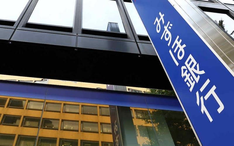 みずほ銀行、営業店で始まった「数十年に1度」の変革
