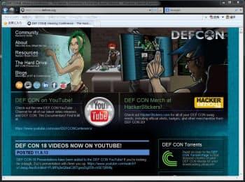 図5 「DEFCON」のトップページ