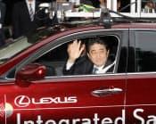 安倍晋三首相も期待をかける日本の自動運転技術は未来を切り開けるか(9日、東京・千代田区)