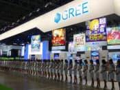 今年9月に千葉・幕張メッセで開かれた「東京ゲームショウ2013」でのグリーブース