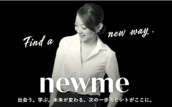 newme編集長の金本氏