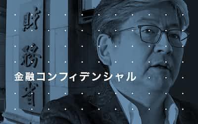 マネックスグループの松本大社長