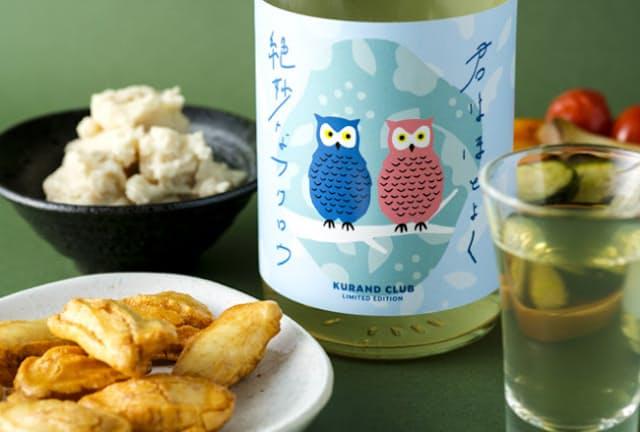 全国の酒蔵が特別に醸造した日本酒のサブスク。地元のおつまみも付いていて毎回旅気分が味わえる