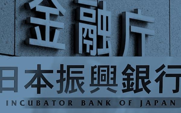 金融庁は7月の人事で破綻処理に関わったエキスパートを要所に配置した