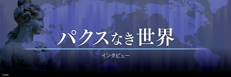 都市化の代償、人類に感染症リスク 長谷川真理子氏